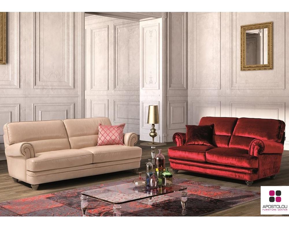 kanapedes-retro-apostolou-furniture